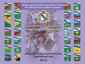 cover_social
