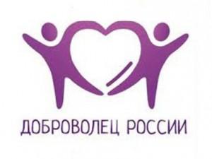 volunteer_Russia