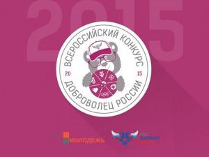 Logo_VK_DR_15