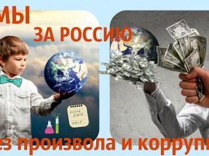 III место- Самофалова Анна, Бочарова Ксения