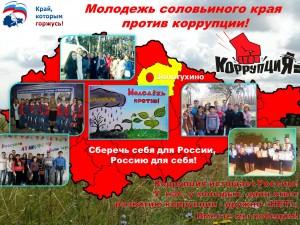 III место- Сухочева Ольга