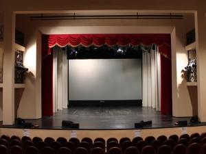 Концертный зал - сцена