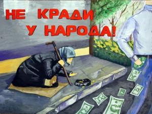 I место - Жигалева Мария Константиновна