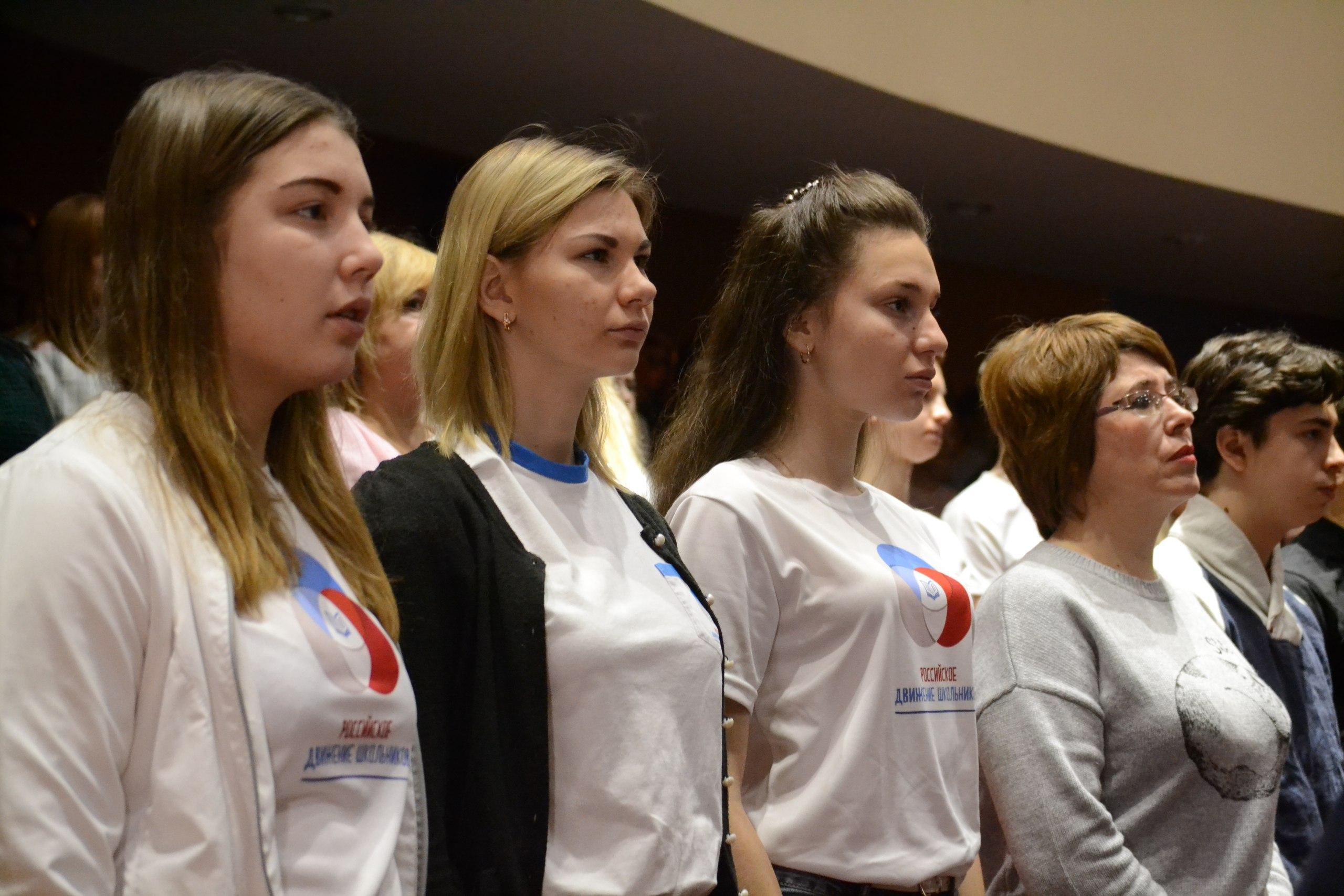 Форум юных волонтеров