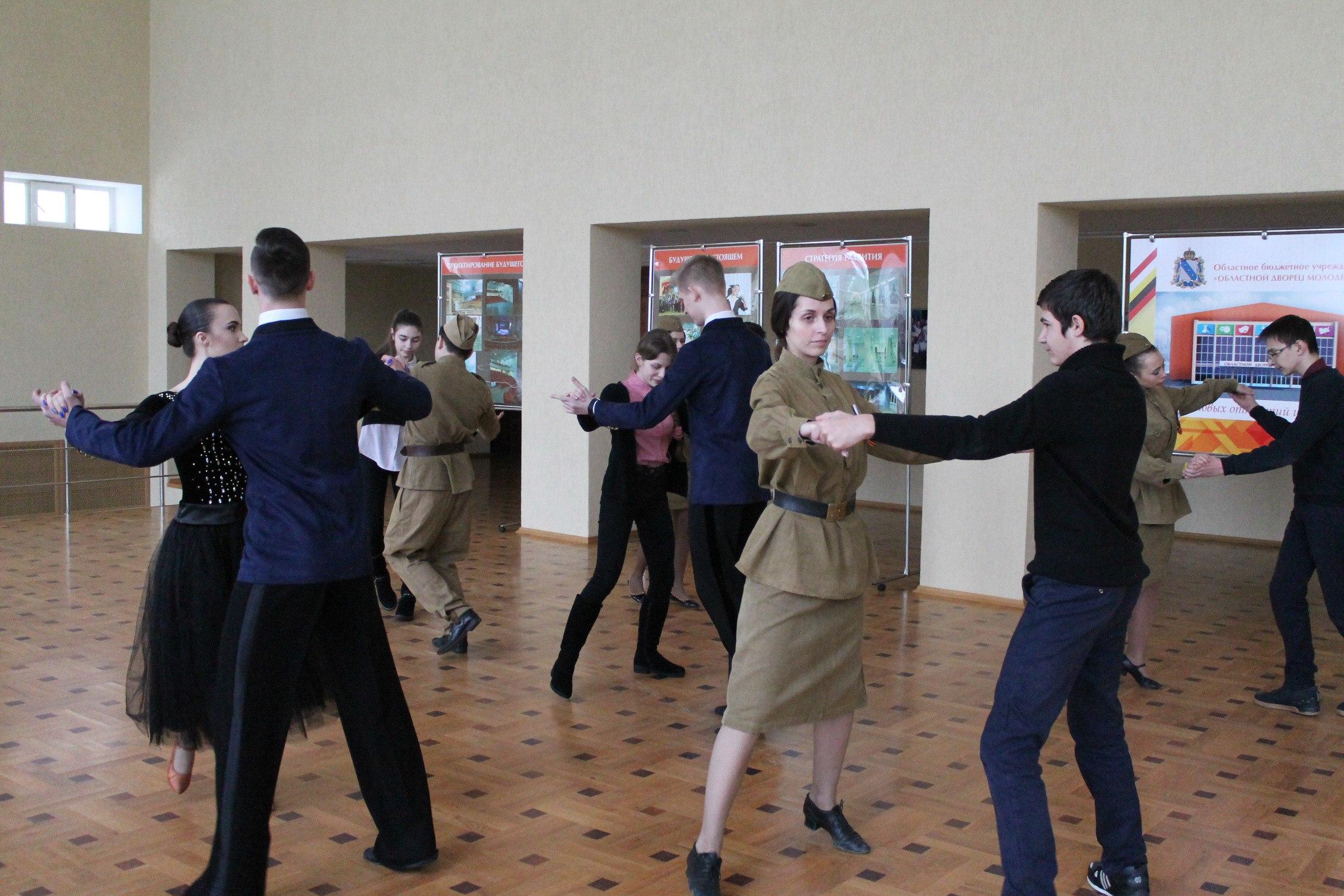 Исторический квест прошел во Дворце молодежи