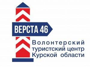 Versta_46_logo
