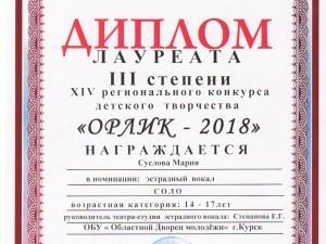 Степановой 10