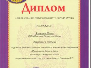 Степановой