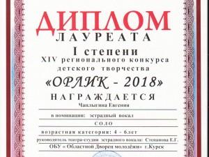 Степановой 5