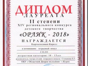 Степановой 7