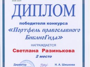 img119