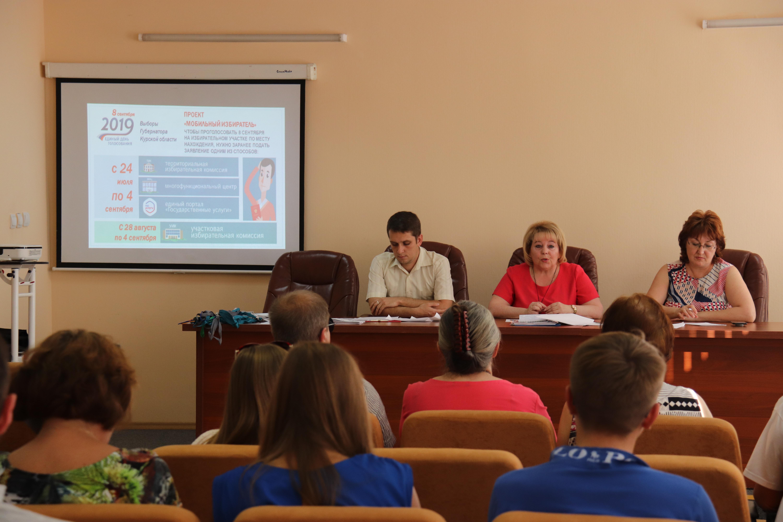 В Курской области впервые будут привлекаться волонтеры для работы на избирательных участках