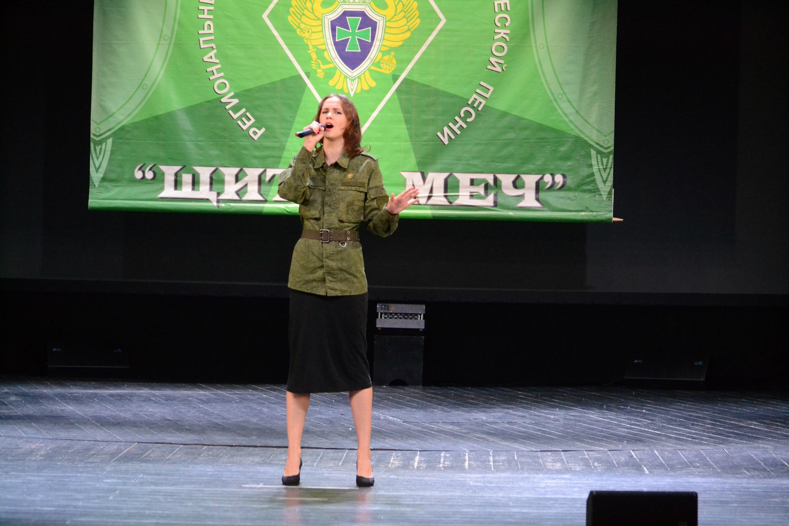 Региональный фестиваль военно-патриотической песни «ЩИТ И МЕЧ»
