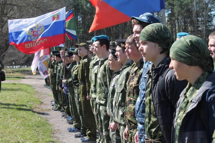 «Служу России» (4-й этап)