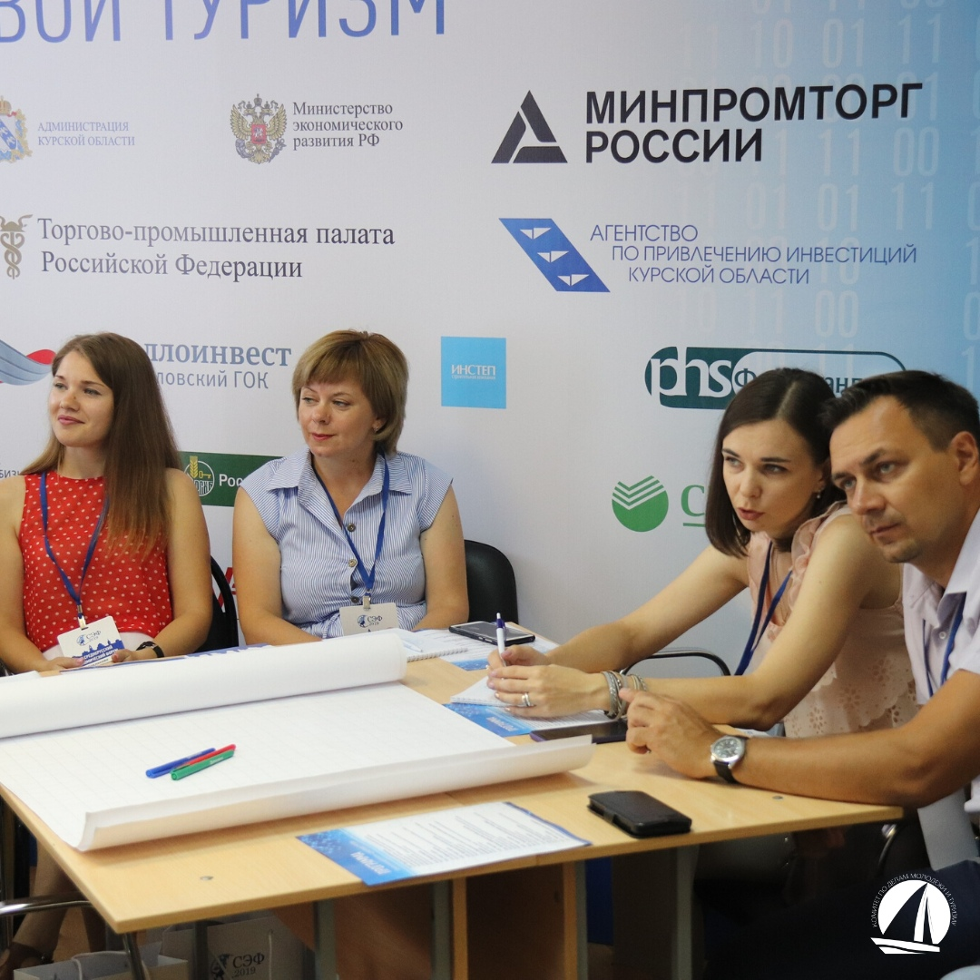 Семинар-совещание со специалистами, реализующих ГМП