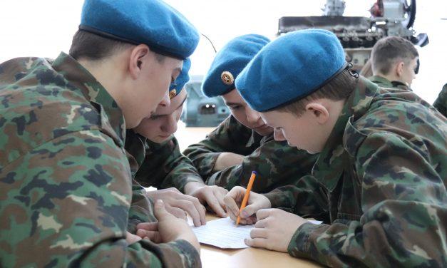 Областные соревнования военно-патриотических клубов и допризывной молодежи