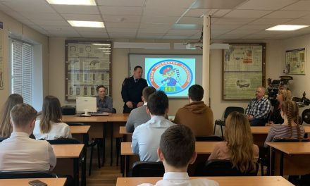 «Юношеская автомобильная школа для юных инспекторов дорожного движения»