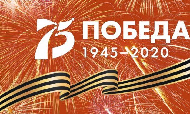 Российский Союз Молодежи проводит патриотические онлайн-акции, посвящённые годовщине Великой Победы