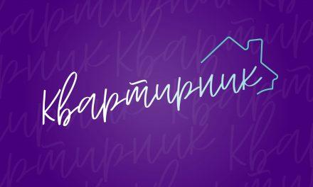 Комитет молодежной политики и туризма Курской области вышел в онлайн