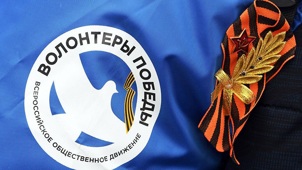 Волонтеры Победы объявляют о начале Всероссийского конкурса #МояИстория