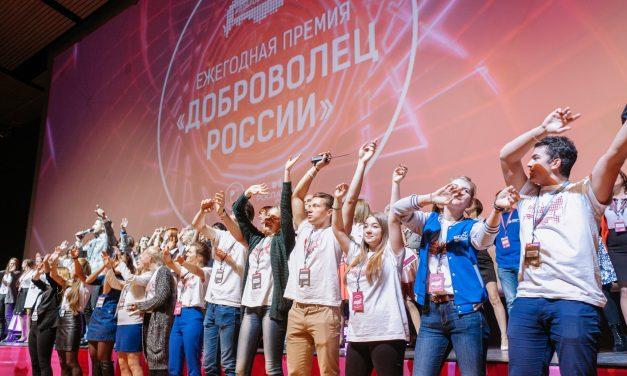 Стартовало народное голосование за лучшие проекты конкурса «Доброволец России»
