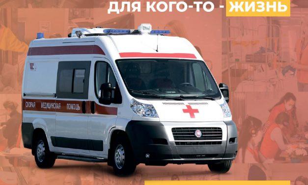 Акция «103 всегда впереди! Уступи дорогу скорой помощи»