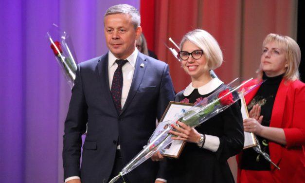 Церемония награждения победителей и призёров конкурсов профессионального педагогического мастерства