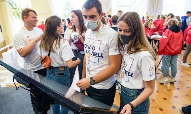 Исследование добровольчества в Курской области